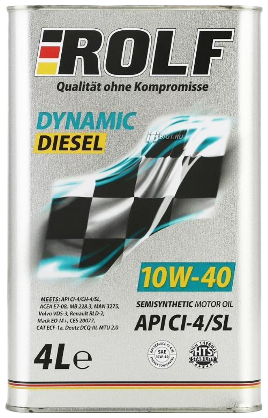 Масло моторное полусинтетическое Dynamic Diesel 10W-40, 4л
