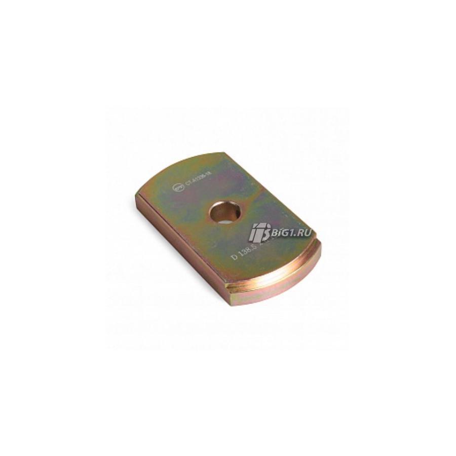 CT-A1336-18 Монтажная опора для съемника гильз DAF