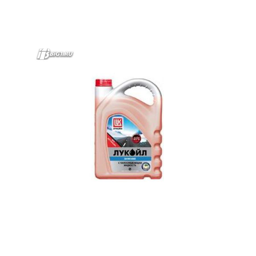 Жидкость для омывателя стекла -20, 5л