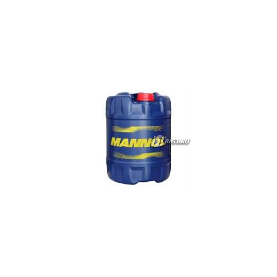 Антифриз Longterm Antifreeze AG11 -40°C, 20л
