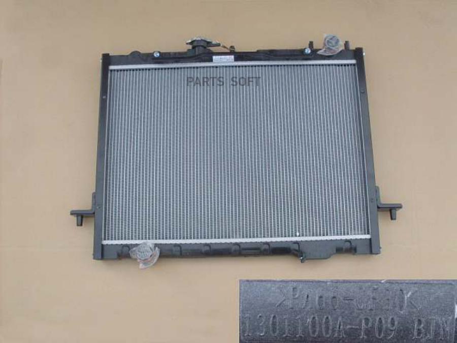 Радиатор охлаждения двигателя Great Wall Wingle бензин