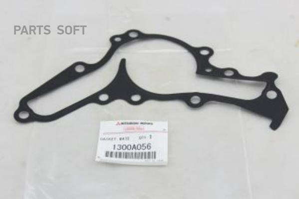 GASKET,WATER PUMP(*)