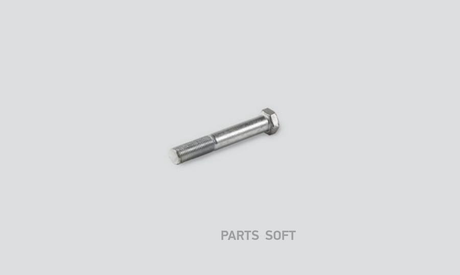 БОЛТ М14X1,5-6GX90