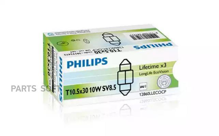 Лампа C10W LongLife EcoVision 12V 10W SV8,5 CP