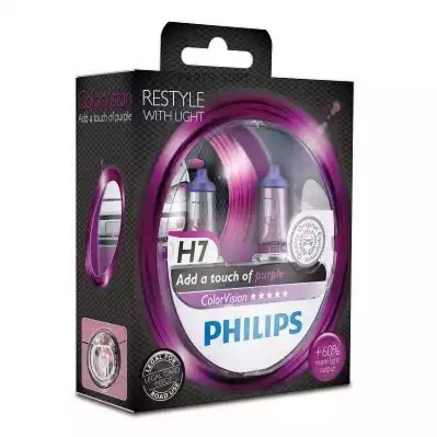 Лампа галогеновая H7 ColorVision +60% фиолетовый 12V 55W PX26d S2