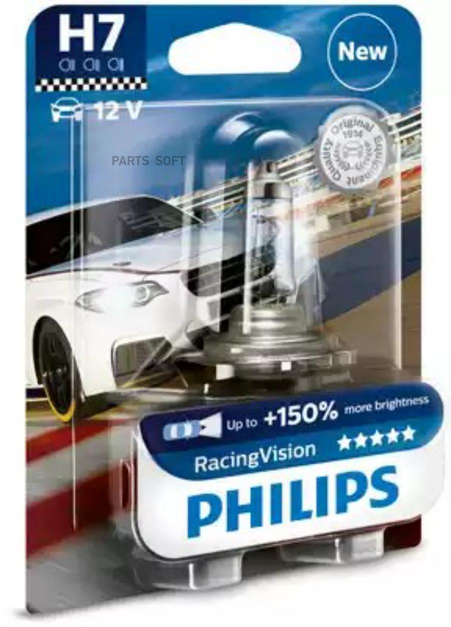 Лампа галогеновая H7 12V 55W Racing Vision +150 B1