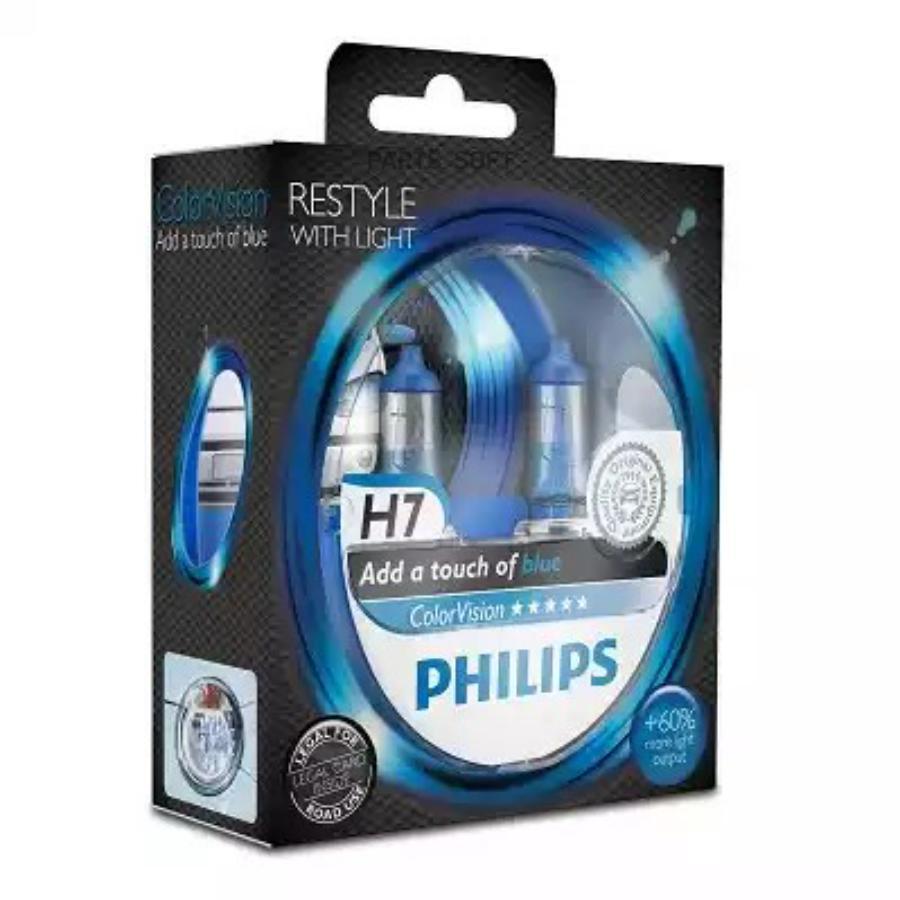 Лампа галогеновая H7 ColorVision +60% синий 12V 55W PX26d S2