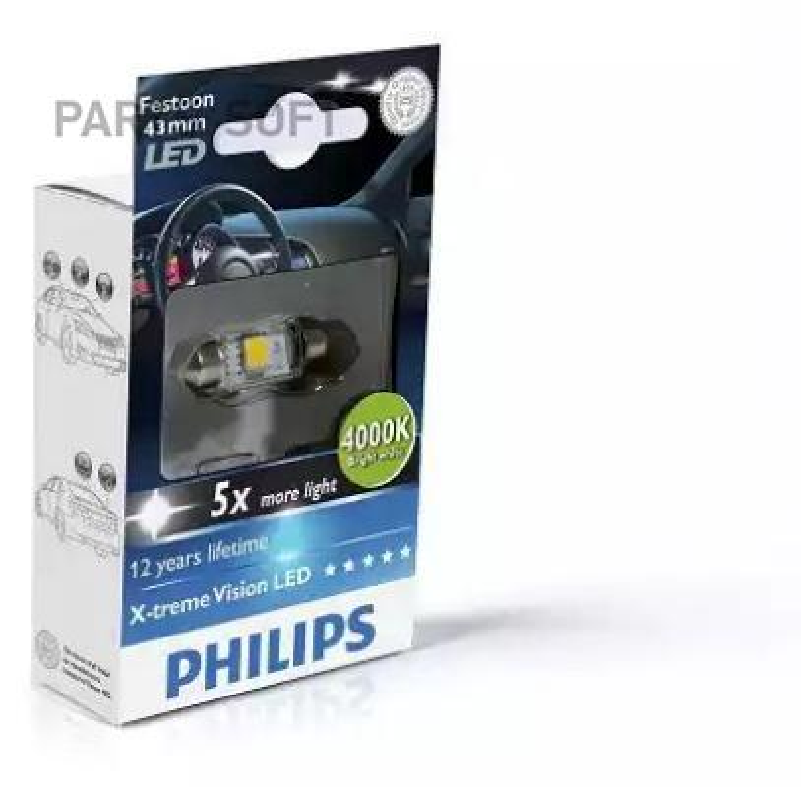 Лампа светодиодная C5W X-tremeVision LED Яркий белый, 4000К