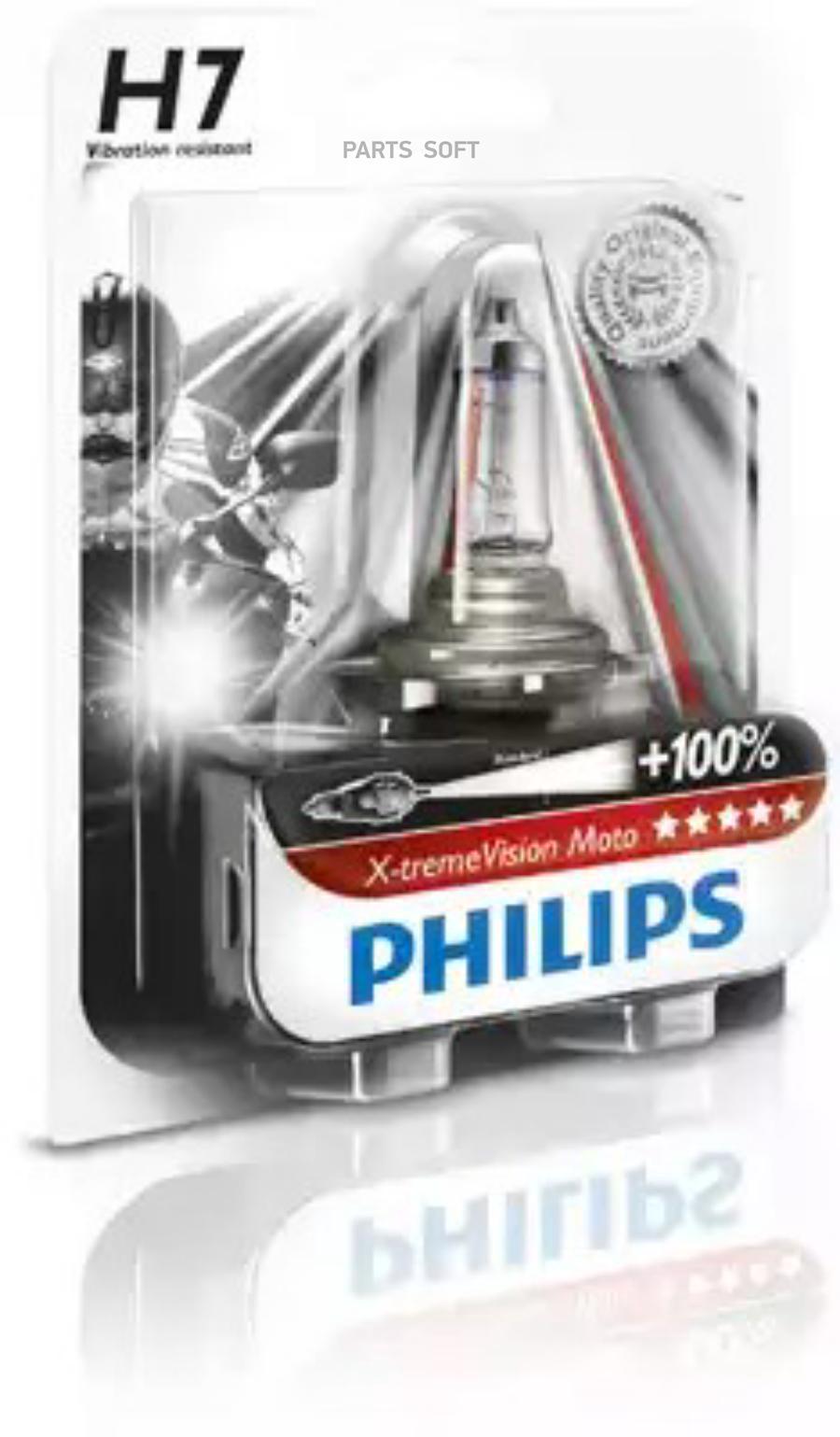 Лампа галогеновая X-tremeVision Moto H7 PX26d 12В 55Вт BW