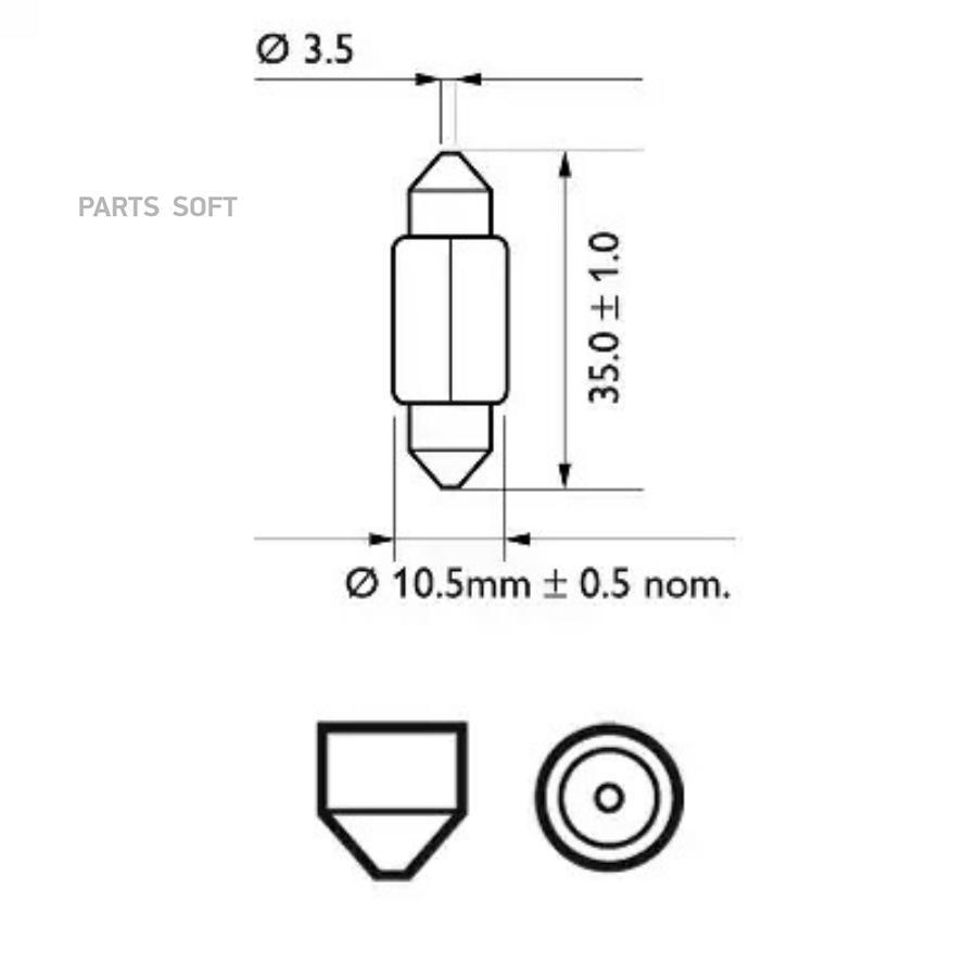 Комплект ламп 12V C5W SV8,5