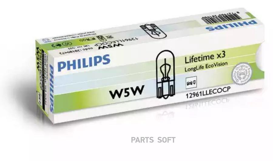Лампа W5W LongLife EcoVision 12V 5W CP