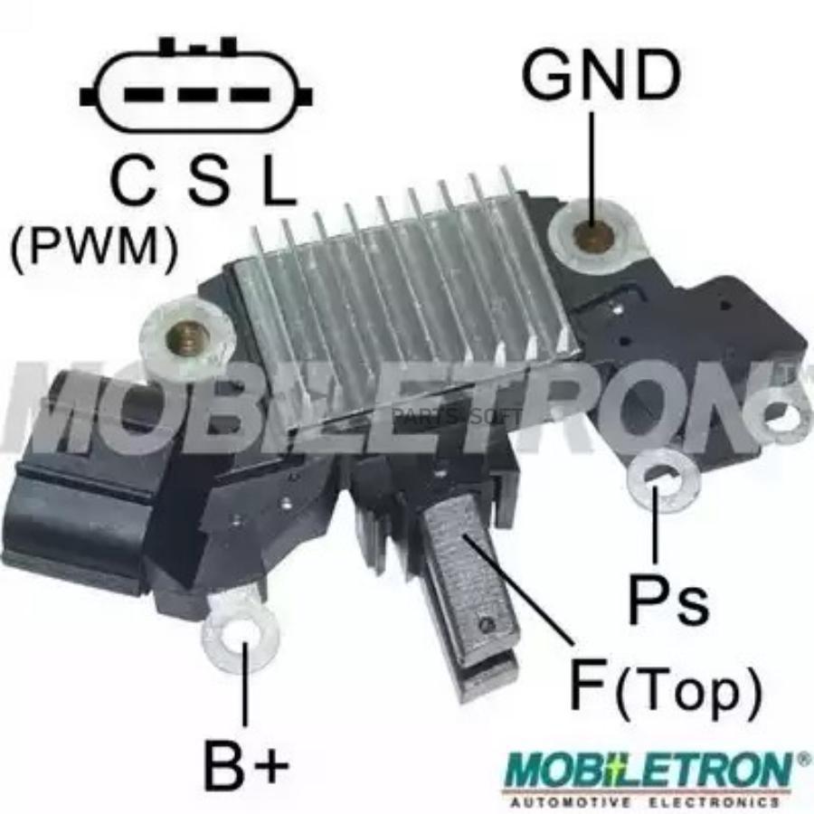 Регулятор генератора