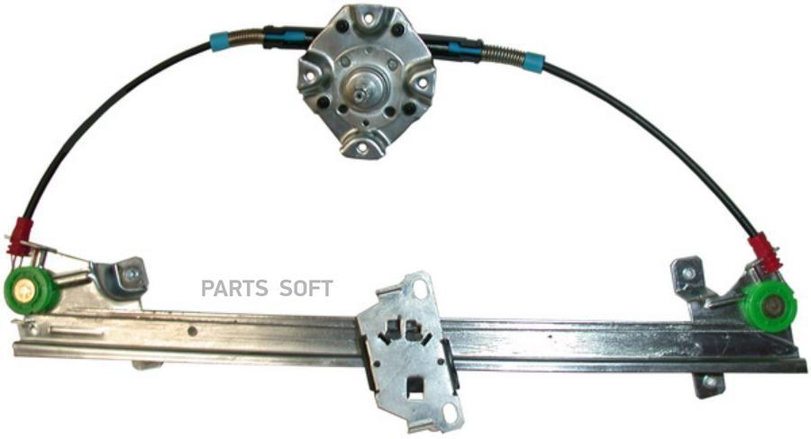 Комплект механизма стеклоподъемника