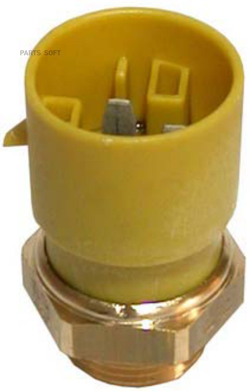 Термовыключатель, вентилятор радиатора