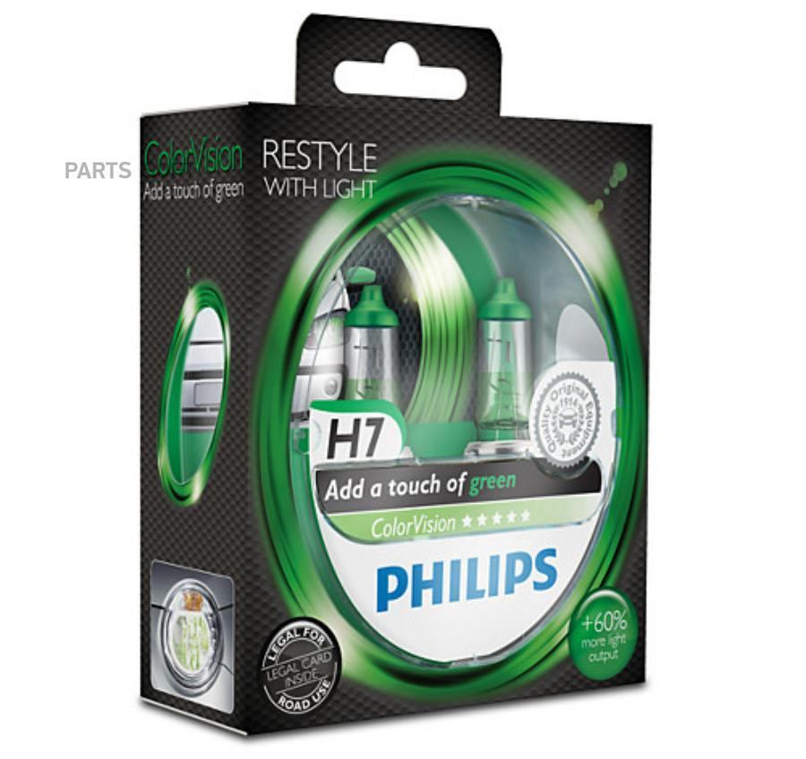Лампа галогеновая H7 ColorVision +60% зеленый 12V 55W PX26d S2