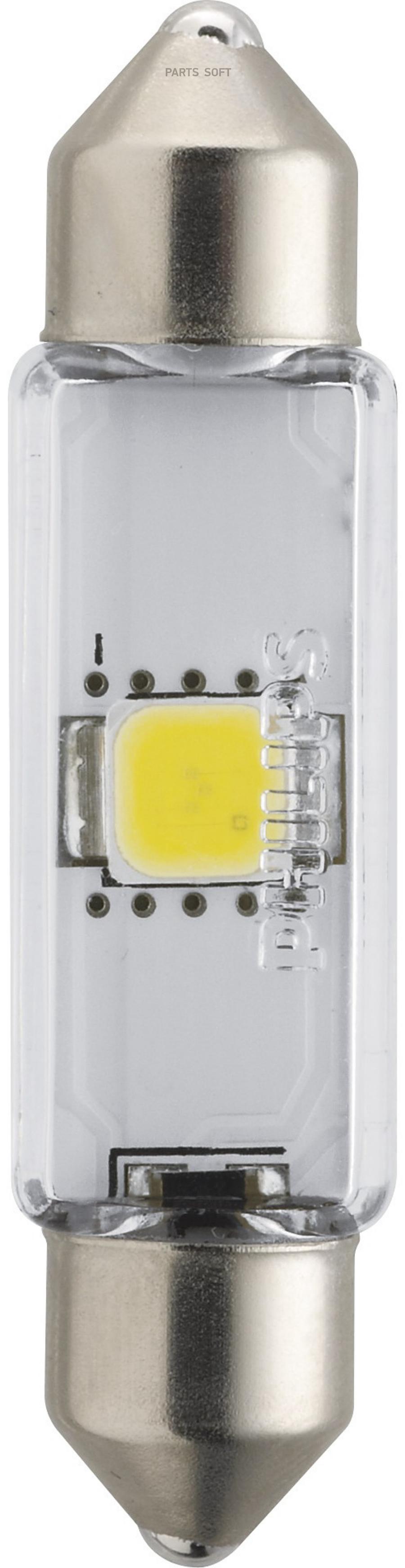 Лампа светодиодная C5W X-tremeVision LED Дневной свет 6000К Localizer1