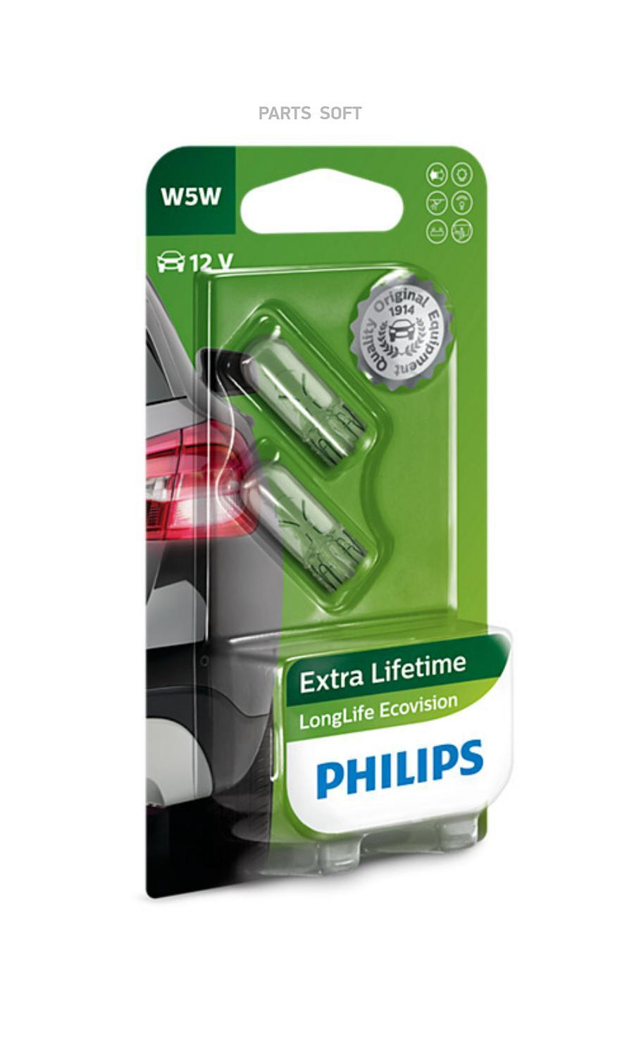 Лампа W5W LongLife EcoVision 12V 5W B2