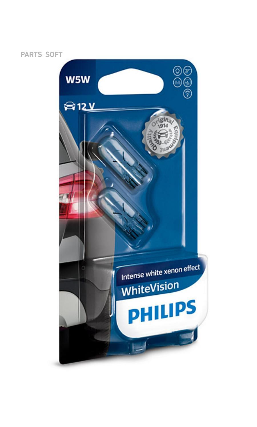 Лампа галогеновая W5W WhiteVision 12V 5W B2