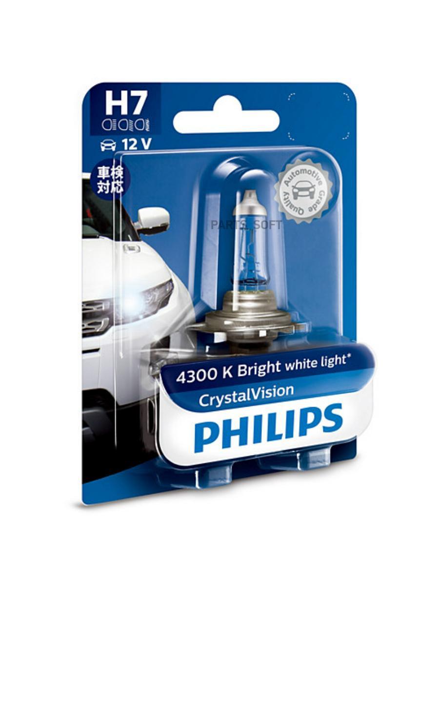 Лампа H7 12972 CV 12V 55W B1