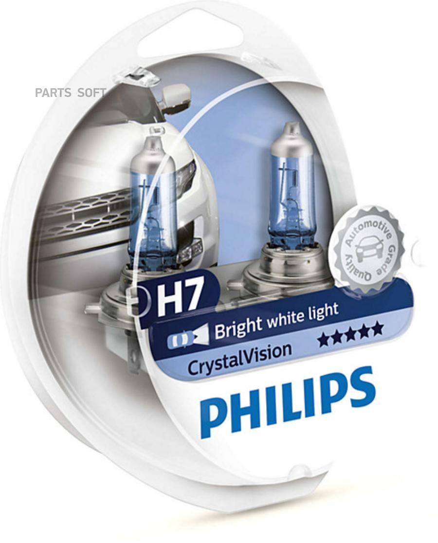 Комплект ламп 12V H7 Cristal Vision + 2x W5W