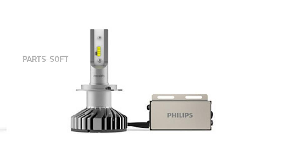 Снят с производства Лампа светодиодная X-treme Ultinon LED H7 XU 6000К PX26d X2