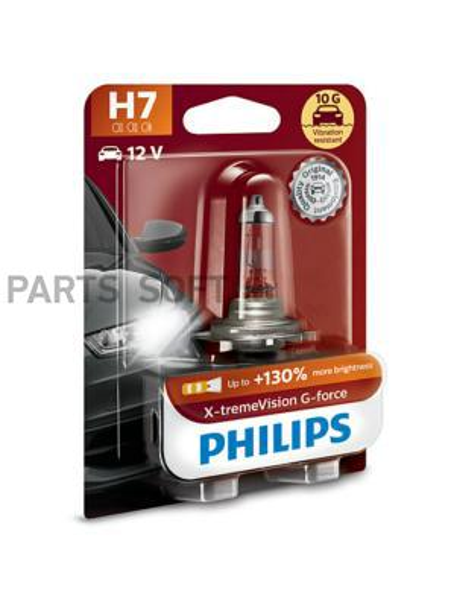 Лампа H7 12V 55W PX26d B1