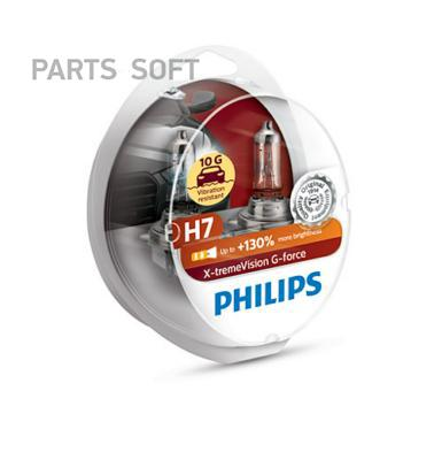 Лампа H7 X-tremeVision G-force 12V 55W PX26d 3500K S2
