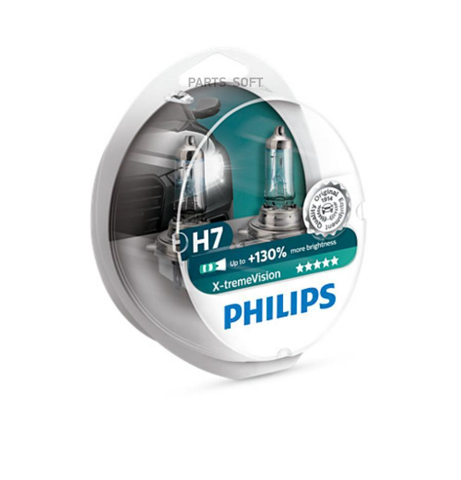 Комплект ламп 12V H7 55W PX26d X-treme Power