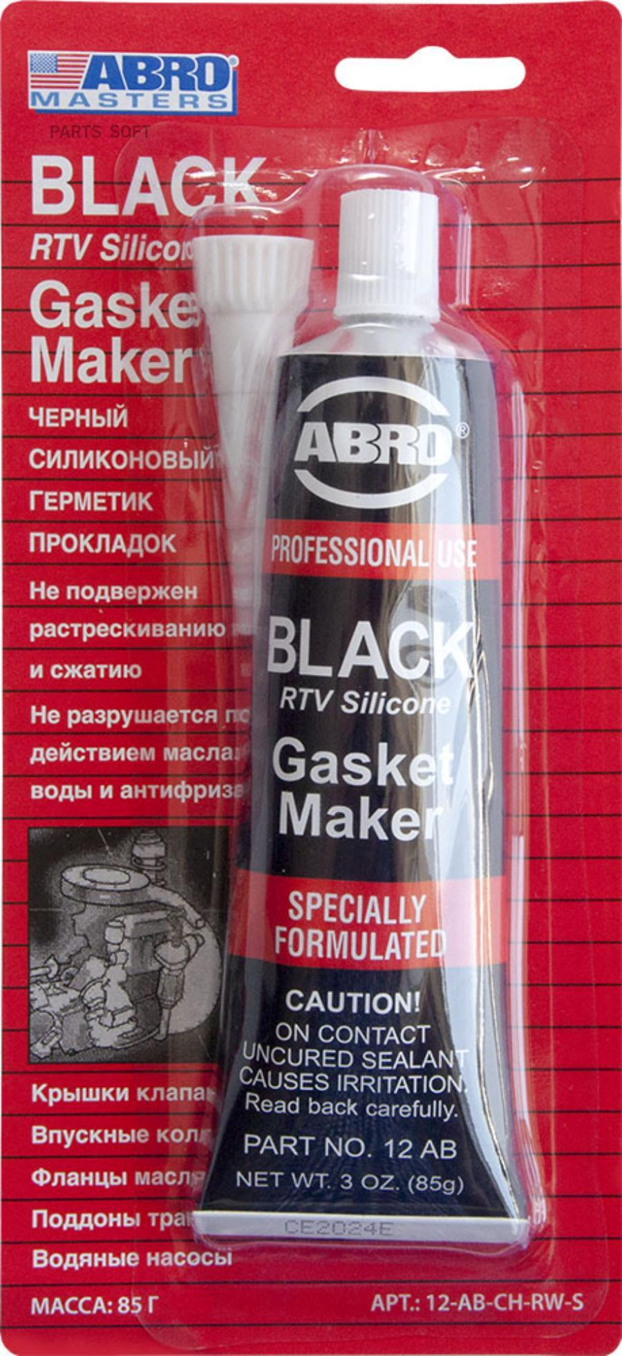 Герметик прокладок (чёрный) ABRO MASTERS 85 г