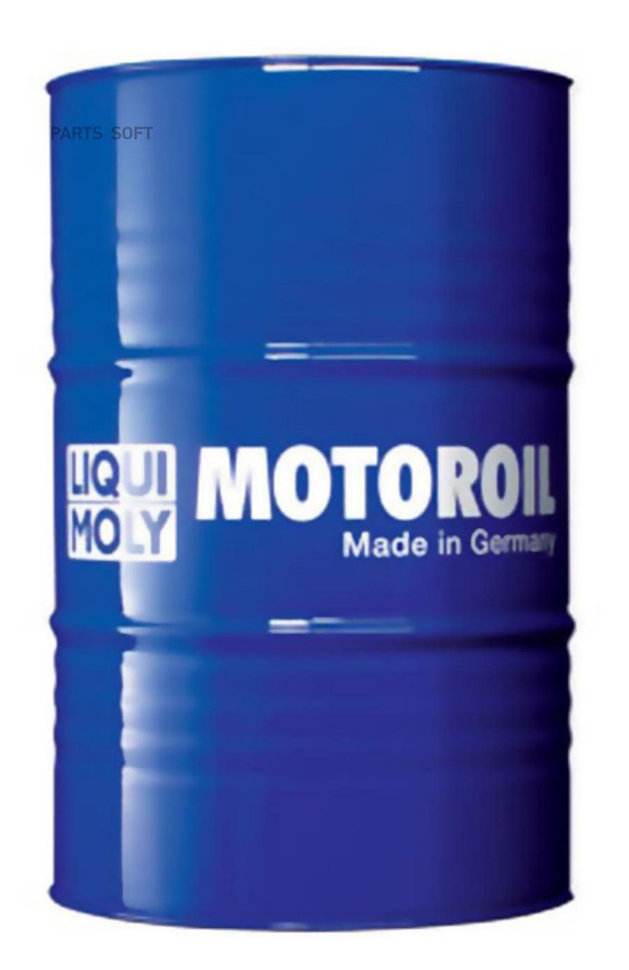 Полусинтетическое моторное масло Optimal 10W-40 205л