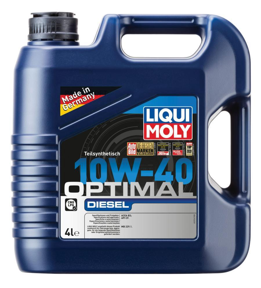 10W-40 CF OPTIMAL DIESEL 4л (полусинт.мотор.масло)