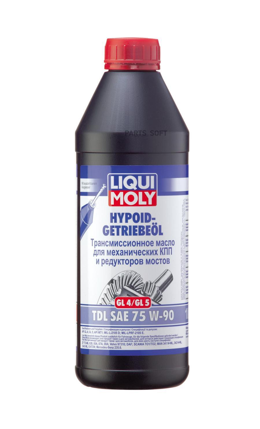 75W-90 GL4/GL5 Hypoid-Getriebeoil 1л (полусинт.транс.масло)