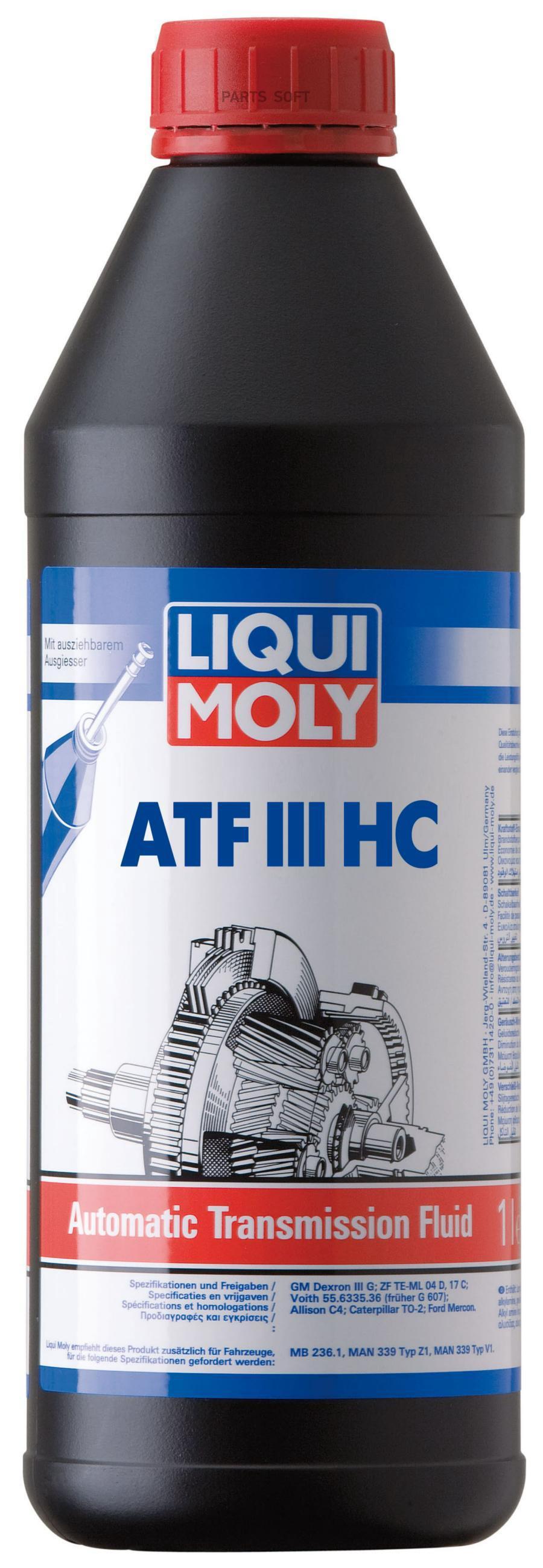 ATF III 1л (НС-синт.транс.масло)
