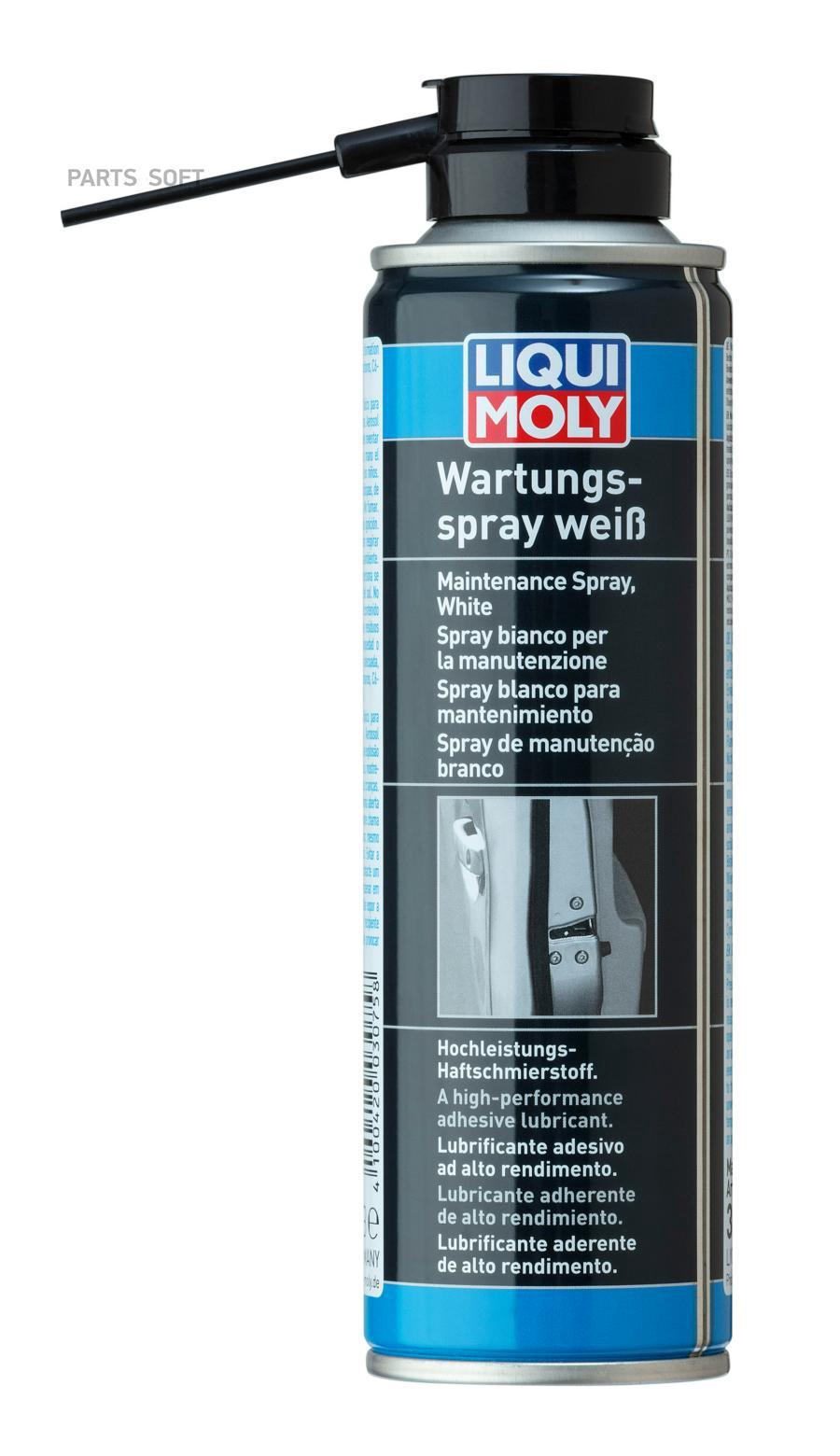 Смазка грязеотталкивающая белая Wartungs-Spray weiss (0,25л)