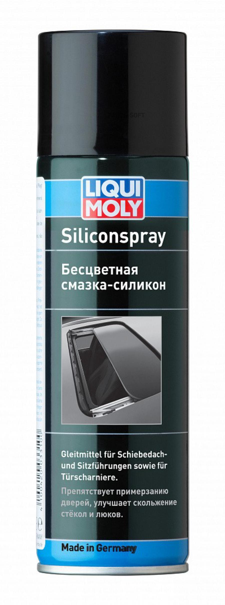 Смазка-силикон безцветная Silicon-Spray (0,3л)