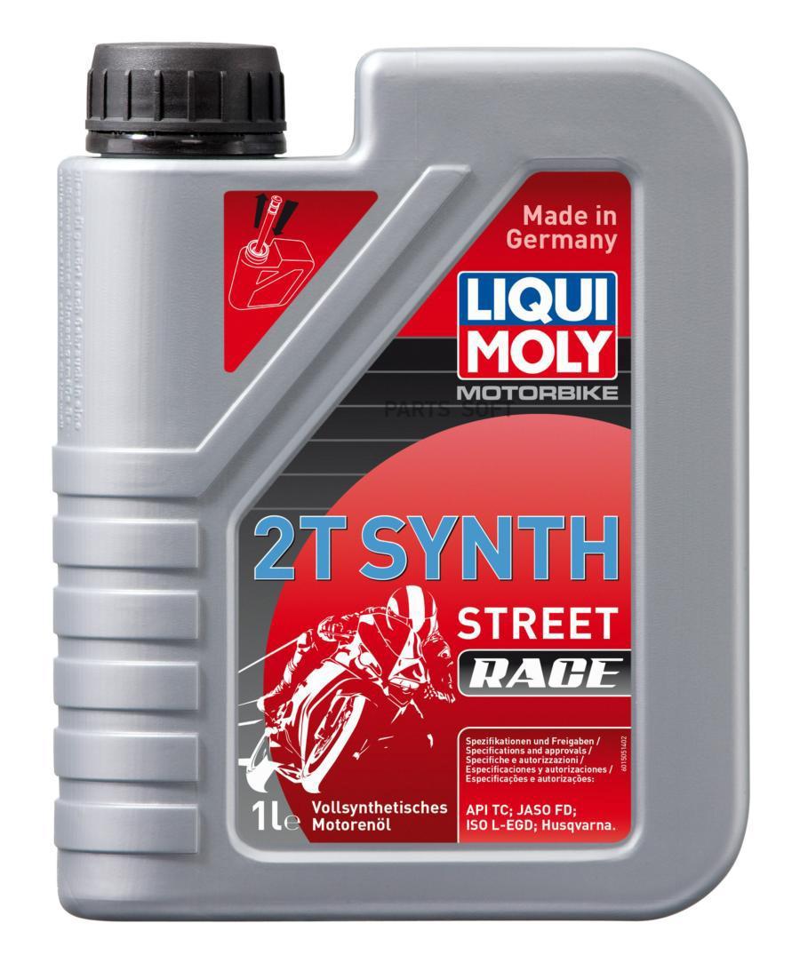 Масло моторное 2-х тактное синтетическое Motorrad Synth 1л