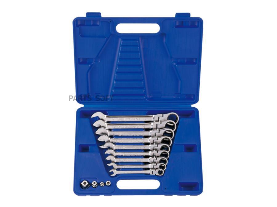 Набор комбинированных трещоточных ключей, 8-19 мм, кейс, 13 предметов KING TONY 13013MR