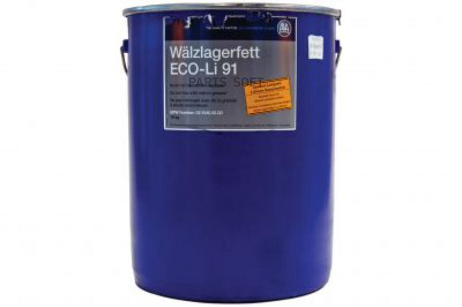 Смазка BPW FEET-WAELZLGER 15KG ECO-LI91 N.WN 1