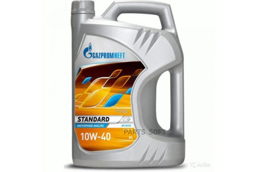 Масло моторное Standart SF/CC 10W40 мин. 4.38кг/5л GAZPROMNEFT