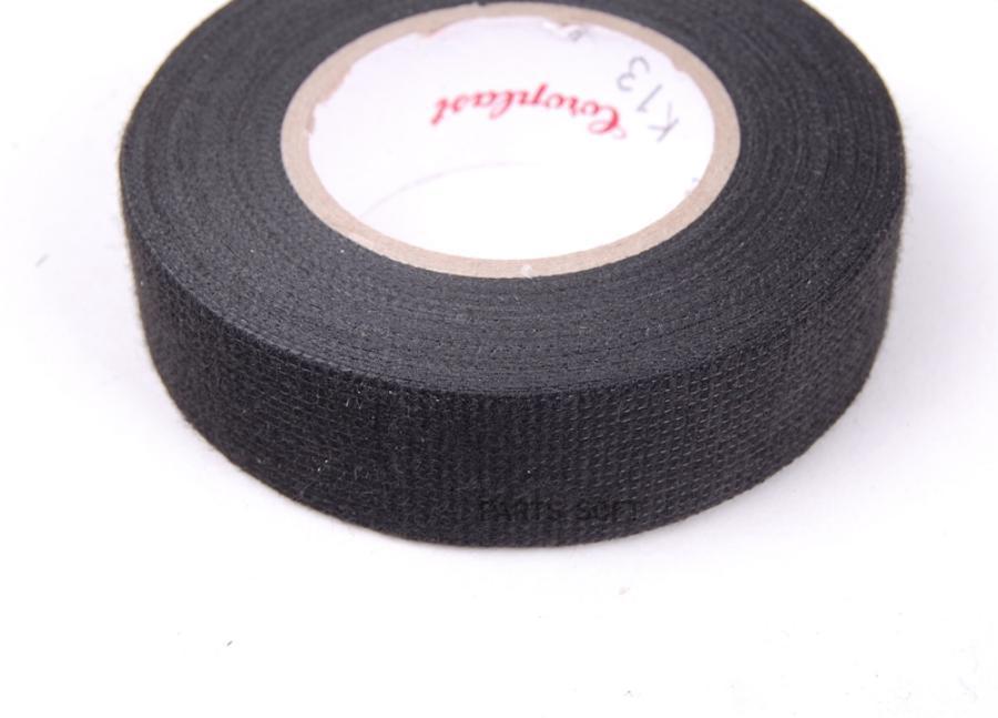 Cloth Webbed Adhesive Tape