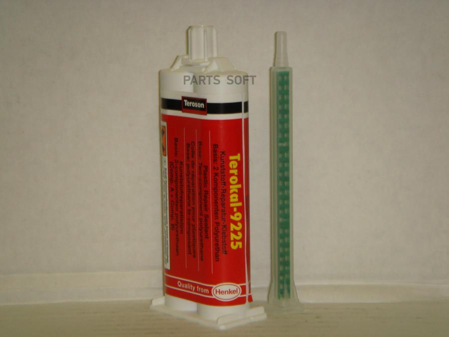 Клей для ремонта деталей из пластика, 2х25 мл