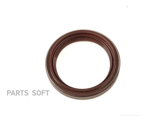 Driveshaft Flange Seal