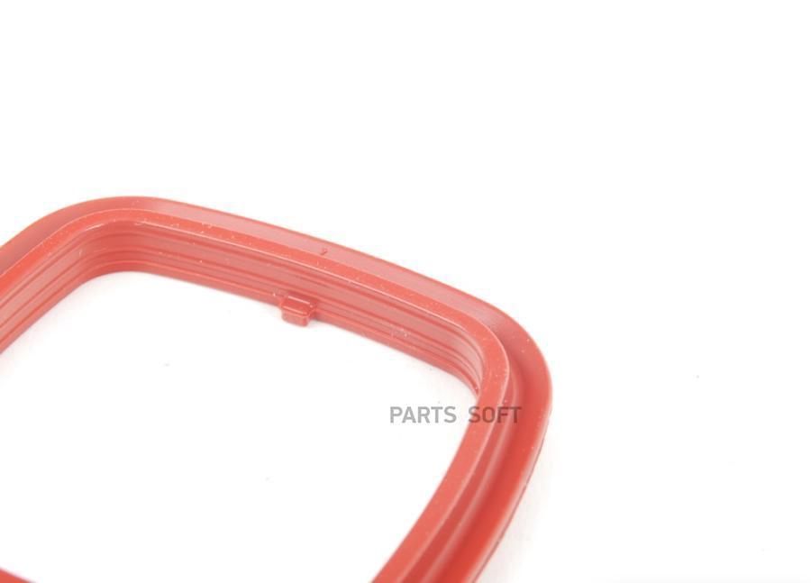 Upper intake manifold gasket