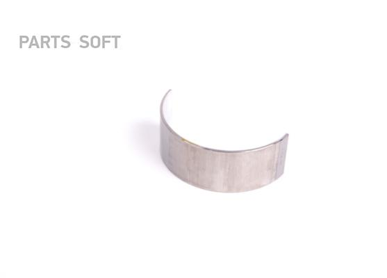 Upper Connecting Rod Bearing Shell