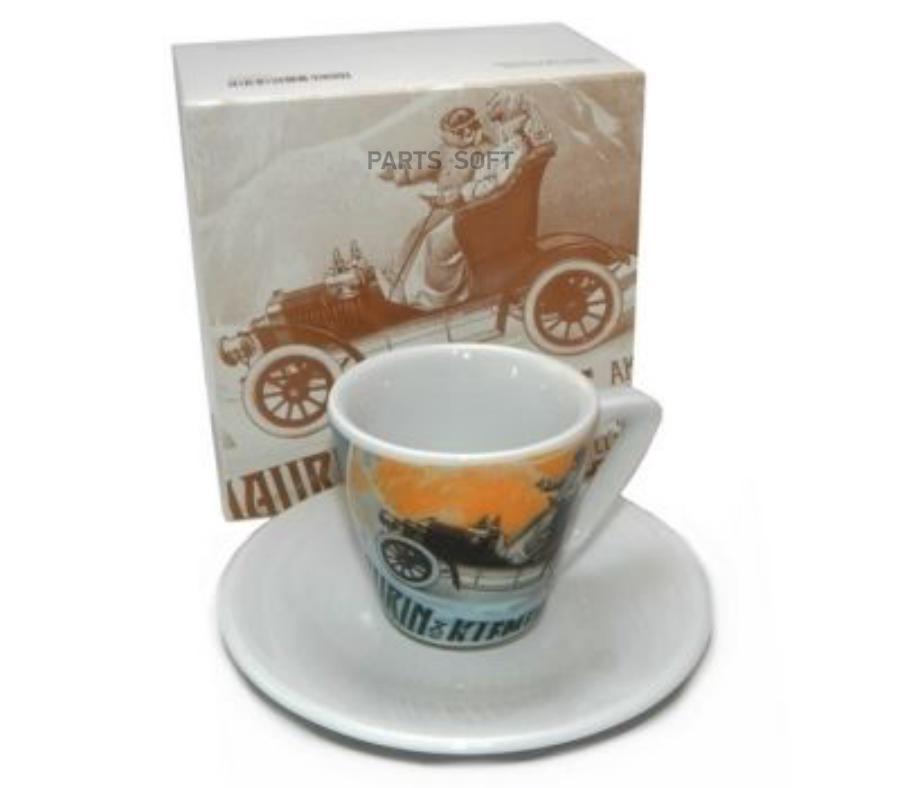 Чашка с блюдцем для эспрессо Skoda Espresso Cup Voiturette