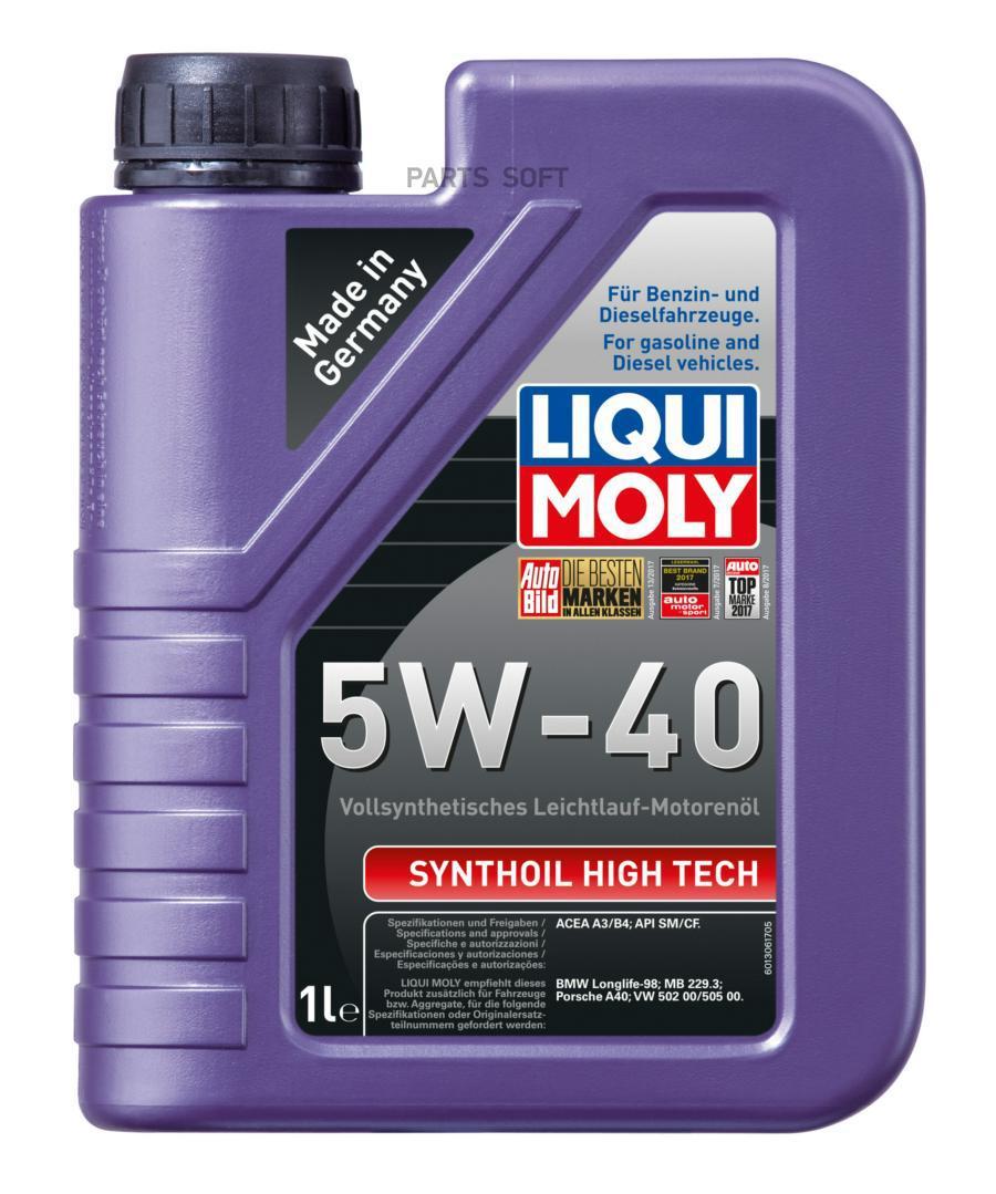 Синтетическое моторное масло Synthoil High Tech 5W-40 1л