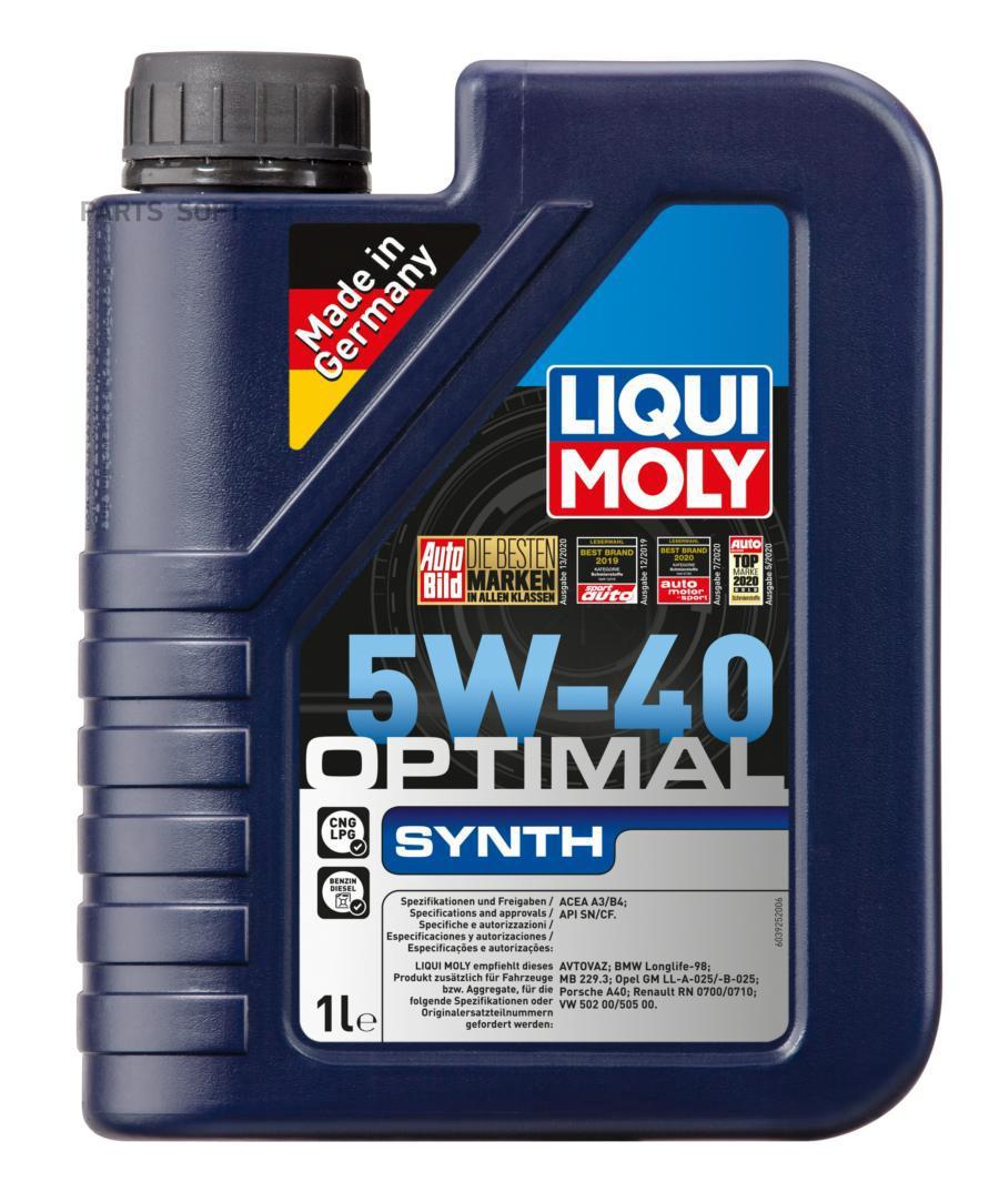 НС-синтетическое моторное масло Optimal Synth 5W-40 1л