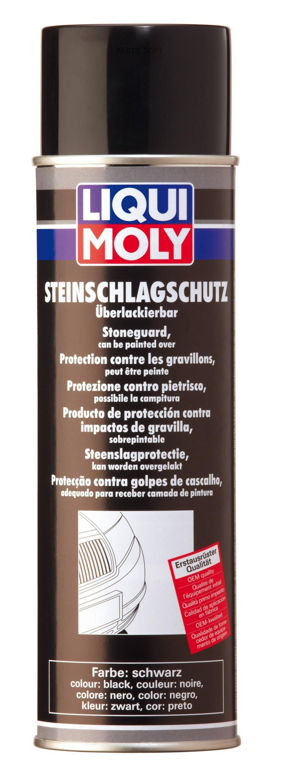 Антигравий черный Steinschlag-Schutz schwarz 0,5л