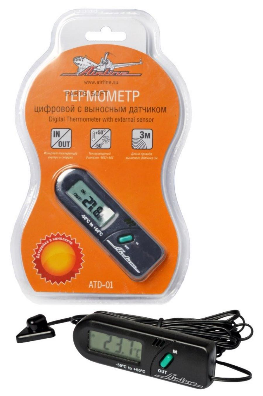 Термометр цифровой с выносным датчиком IN/OUT