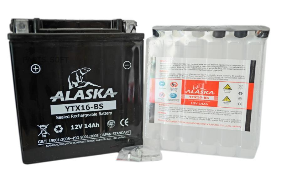 ALASKA  14АЧ  YTX16-BS 12V